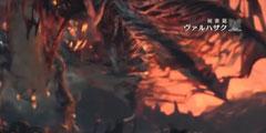 《怪猎世界》新怪物尸套龙实机演示 麒麟娘单挑boss