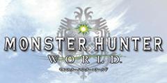 《怪物猎人世界》发售特辑:史诗巨作来袭猎人必看