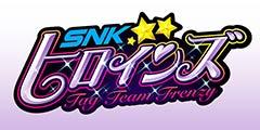 SNK纯卖肉格斗新作《SNK女主大乱斗》屏摄视频流出