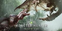 《怪物猎人世界》简评:在新大陆中感受狩猎的律动!