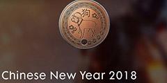 《战地1》为庆祝我国传统狗年 更新了一张真·狗牌!