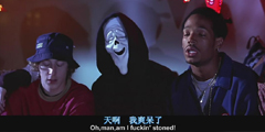 精选十部欧美喜剧电影 相比国内电影话题更为开放!