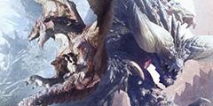 《怪物猎人世界》1.05版本更新补丁发布 削弱斩裂弹!