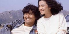 这些老港片好看的没话说 十部最能令人感动的香港电影
