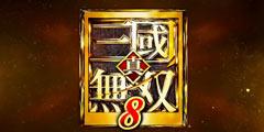 《真三国无双8》PC版正式上架Steam售价349 无中文