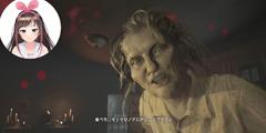 人工智障爱酱玩《生化7》DLC 面对恐怖大妈超淡定!