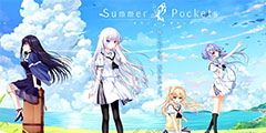 Key社新作《Summer Pockets》公开主要女角色CV表