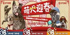 育碧开启中国春节返场福利 三款经典游戏再次免费送