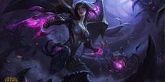 《LOL》新英雄曝光 虚空之女身材性感充满紫色元素