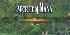 《圣剑传说2》游侠LMAO 1.5汉化补丁下载发布!