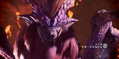 将《怪物猎人世界》的大剑玩成空战是一种怎样的体验