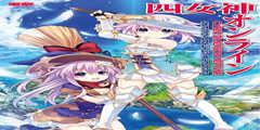 《四女神ONLINE:网络次元海王星》PC正式版发布!