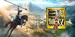 《真三国无双8》更新1.04版补丁 调整英雄解锁难度!