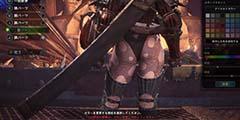 报警了!日本玩家教你如何在《怪猎世界》中露出屁股