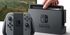 见证奇迹的诞生! 任天堂switch主机发售一周年特集