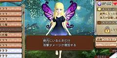 《塞尔达无双DX》新情报 我的妖精不可能这么可爱!