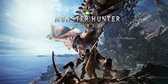 《怪物猎人世界》第一弹更新日期确定!恐暴龙来袭!