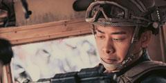 《红海行动》两支删减片段公布 影迷直呼太残酷了!