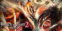 《进击的巨人2》PC版Steam发售 支持繁中 暂锁国区