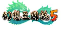 《幻想三国志5》预售今日火爆开启 踏遍光阴等你归来