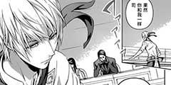 《食戟之灵》漫画255文字情报 司瑛士与薙切蓟回忆杀