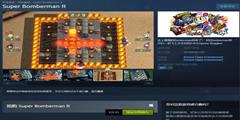 Switch游戏《超级炸弹人R》已登陆Steam 目前锁国区