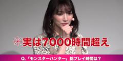 日本女星竟是老猎人?演示《怪猎世界》讨伐灭尽龙!