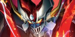 异世界机甲乱斗袭来!《超级机器人大战X》发售特辑