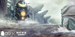 植入好莱坞电影的中国品牌 QQ企鹅围观机甲大战