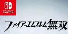 《火焰纹章无双》第三波追加内容 三名新角色登场