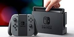 """最新Switch模拟器""""RyujiNX""""已可启动游戏!视频欣赏"""