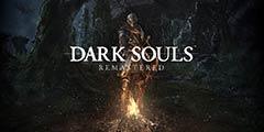 视频分析《黑暗之魂:重制版》画面究竟有哪些提升?