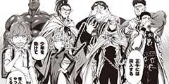 《一拳超人》漫画第131话图透 切割王被饿狼一击爆头
