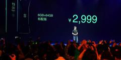 小米黑鲨游戏手机公布:售价2999元起 手柄免费送