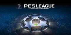 《实况足球》今后可能再无欧冠 授权协议将提前终止