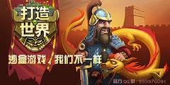 这款赢得全球玩家口碑的沙盒游戏终于登陆中国