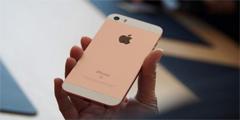 iPhone SE 2代细节:保留前置Home键 耳机接口取消!
