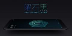 网友曝光小米6X手机新品包装盒 确认搭载骁龙660!