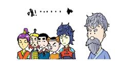 《封神演义》外传漫画:妲己纣王大复活 太公望玩穿越
