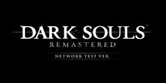 《黑暗之魂重制版》Switch版的网络测试也跳票了!