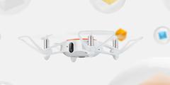 小米发布米兔无人机:售价399元 重量仅为88克!