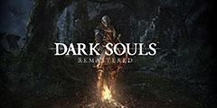 《黑暗之魂:重置版》Steam平台对原版游戏玩家半价