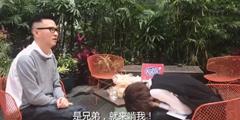 网友曝光张家辉采访视频笑趴鲁豫:系兄弟就来啃我!