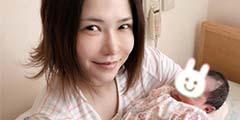 人类最强body冲田杏梨顺利生产:是个很可爱的女孩!