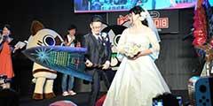 日本新人举办《怪物猎人》主题婚礼 辻本良三发来贺电