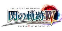 《英雄传说 闪之轨迹4》公开关键字和登场角色情报