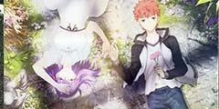 剧场版动画《Fate/stay night HF》第二章宣传图公布