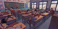 国产新作《完美的一天》公布 六年级小学生梦回1999