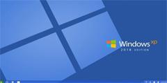 """网友晒出Windows XP""""2018重制版""""熟悉的蓝天白云!"""
