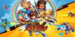 《魔神英雄传》国内开官方微博 儿时记忆宣布回归!